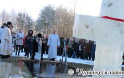 Расписание праздничных служб на Крещение
