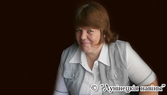 Галина Горгун