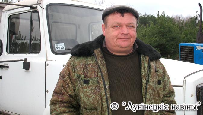 вульковский свитанок 01