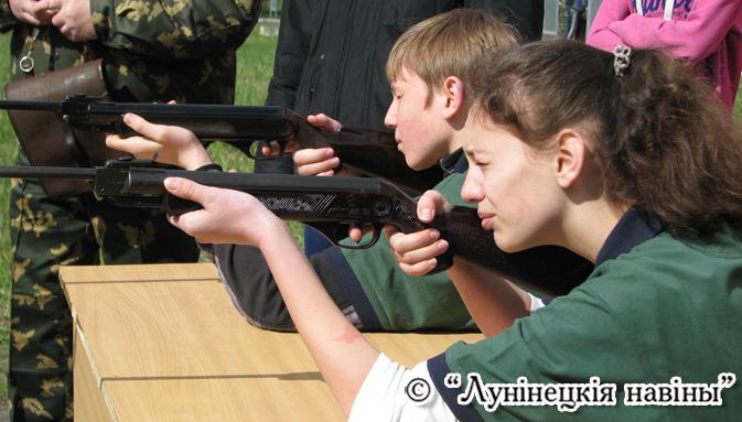 спартакиада молодежи 04