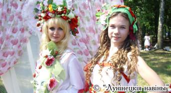 Программа праздника «Лунінецкія клубніцы»