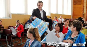 Аб парадку правядзення дэнамінацыі ў Рэспубліцы Беларусь