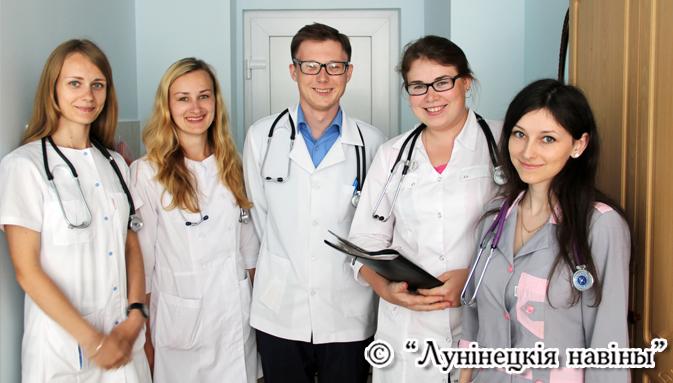 практиканты больницы