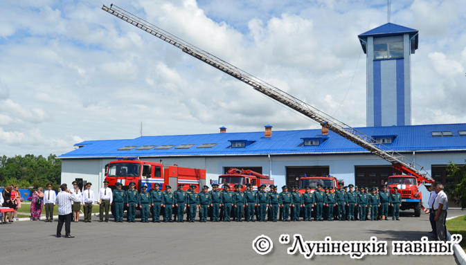 пожарники 2016