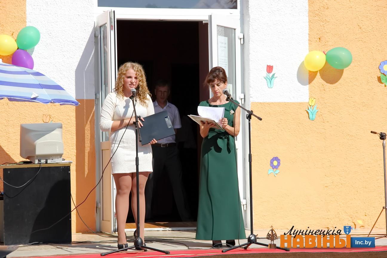 Кожан-Городок 2016 015