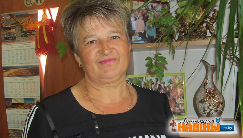 afanaseva
