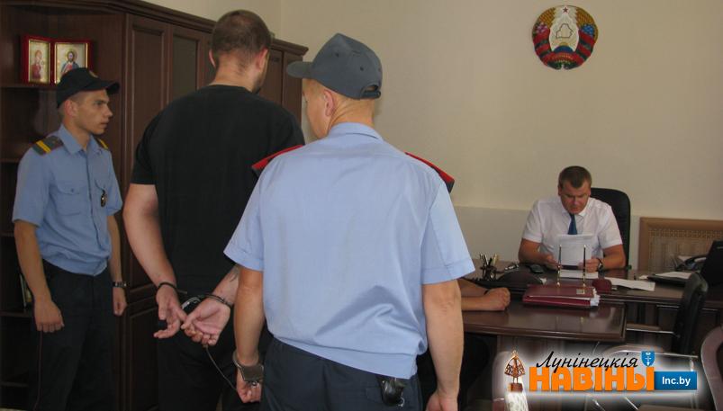 В прокуратуре