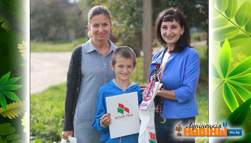 soberi-rebenka-v-shkolu-2016