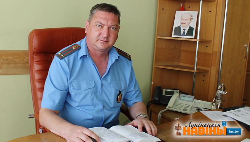 yurij-lemeshevskij-miliciya