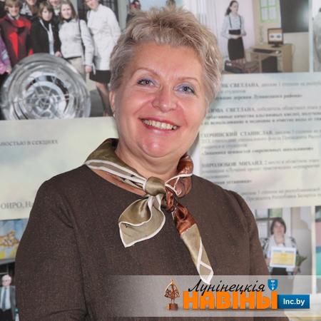 grushevskaya