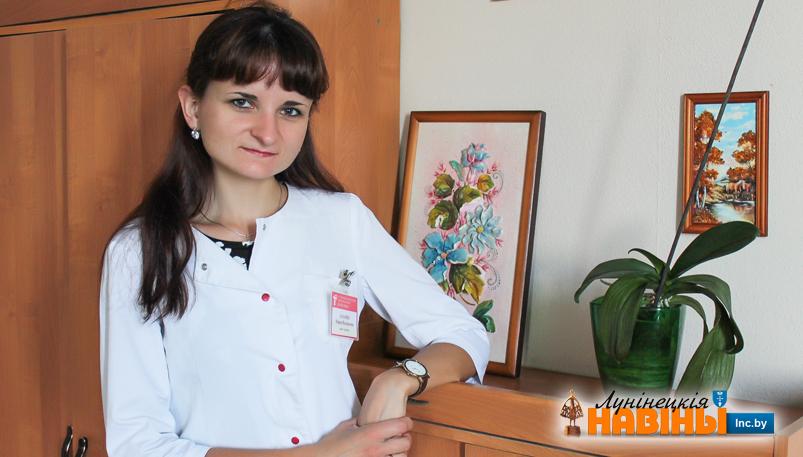 zaxarko-mariya
