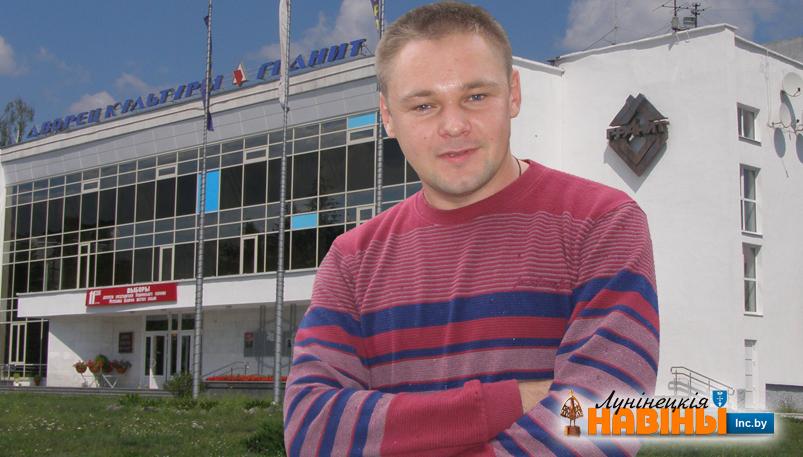 flarenovich