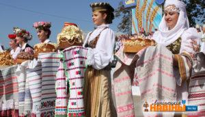 Праграма раённага свята працаўнікоў вёскі «Дажынкі-2017»