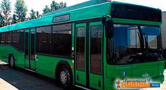 Увеличилась стоимость проезда в городском транспорте