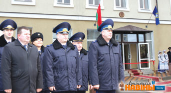 У Лунінцы ўрачыста адкрыты будынак раённага аддзела Следчага Камітэта Рэспублікі Беларусь