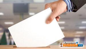 Итоги выборов в Лунинецкий районный Совет депутатов XXVIII созыва