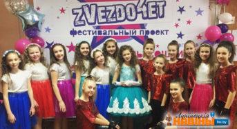 Спевакі з Мікашэвіч — пераможцы фестывальнага праекта «Zvezдочет-2018», які праходзіў у Магілёве