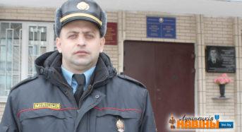 Двух вяскоўцаў выратаваў з агню міліцыянер Ігар Клімчук