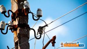 23 февраля c 10.00 до 15.00 в Микашевичах частично отключат электроэнергию