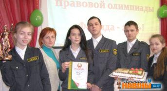 Олимпиада «Фемида» собрала в актовом зале Микашевичской СШ №2 6 кадетских команд