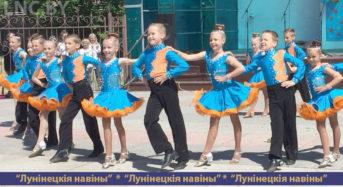 Танцевальный коллектив «Абиссаль» выступил в Столине