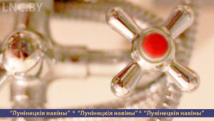 Микашевичи: горячая вода и днем, и ночью