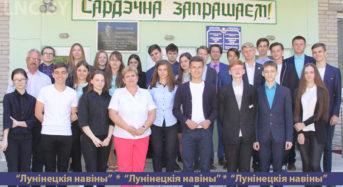 Диалог с поколением next провела главный редактор «ЛН» Татьяна Войтеховская