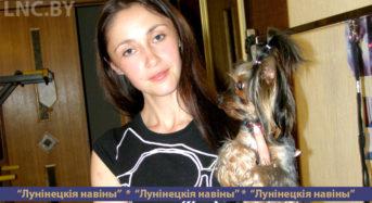 Необычную профессию — парикмахер для животных — выбрала Ольга Радковец
