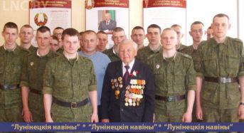 Почетный гражданин Лунинецкого района Павел Добрынец встретился с военнослужащими