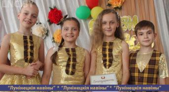 В ЦДТ чествовали лучших спортсменов, танцоров и музыкантов