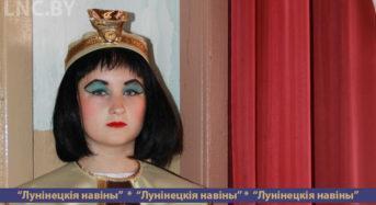 Районный турнир историков состоялся на базе СШ №2 г. Лунинца