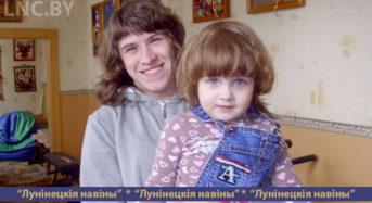 Признание дееспособности помогает Валентине Костюкевич забыть о своих проблемах