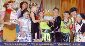 Танцы со звездами «Мириданса» собрали полный зал зрителей в ГДК