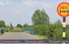 Закрыто и ограничено движение через мосты в Дятловичах