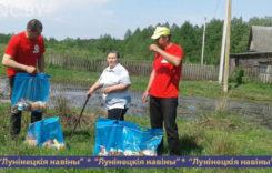 Районная организация Красного Креста продолжает поддерживать людей, которые пострадали от весеннего паводка