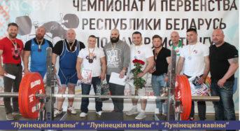 Представители «Олимпа» покорили Беларусь