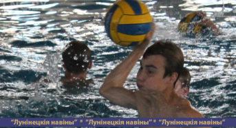 Открытое первенство Беларуси по водному поло стартовало в «Дельфине»
