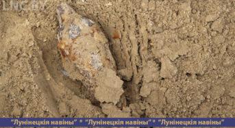 На улице Петруся Бровки в Лунинце найдена минометная мина