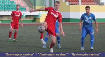 Ничьей закончился матч «Гранита» с «Чистью»