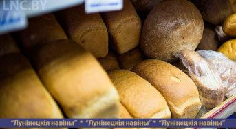 Хлеб заслуживает бережного отношения