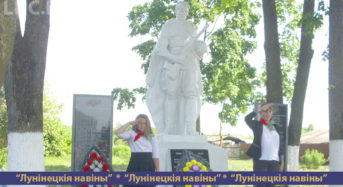 Новая мемориальная доска дополнила существующий памятник погибшим в войне землякам в Больших Чучевичах