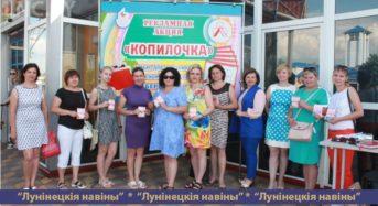 Сертификаты на 15 рублей вручены победителям рекламной акции «Копилочка»