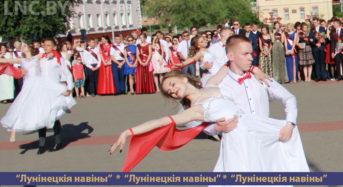 588 выпускников школ Лунинетчины отпраздновали вечера прощания со школой