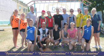 Завершился международный турнир по пляжному волейболу