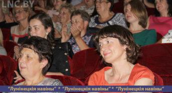 Лунинетчина отпраздновала день медицинского работника