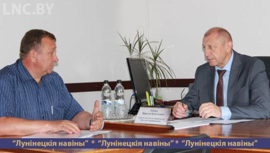 В Лунинце провел прием граждан первый заместитель председателя облисполкома Николай Токарь