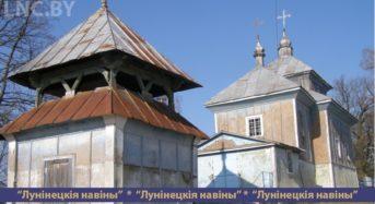 Свято-Георгиевская церковь в Синкевичах — уникальный памятник полесского деревянного зодчества