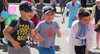 Лунинец отмечает День защиты детей. Фоторепортаж