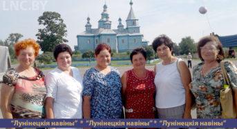 Кожан-Городок отметил свое 525-летие
