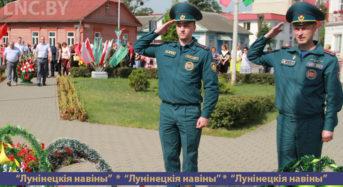 Лунинетчина отметила годовщину освобождения от немецко-фашистских захватчиков